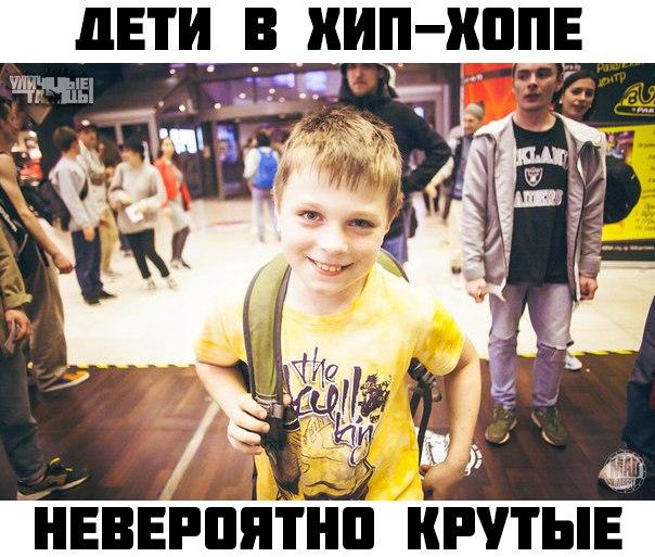 Современные танцы для детей в Новороссийске